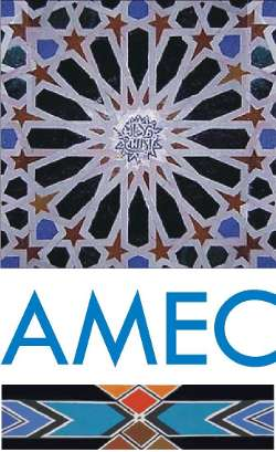 Amec_logo-for_emails