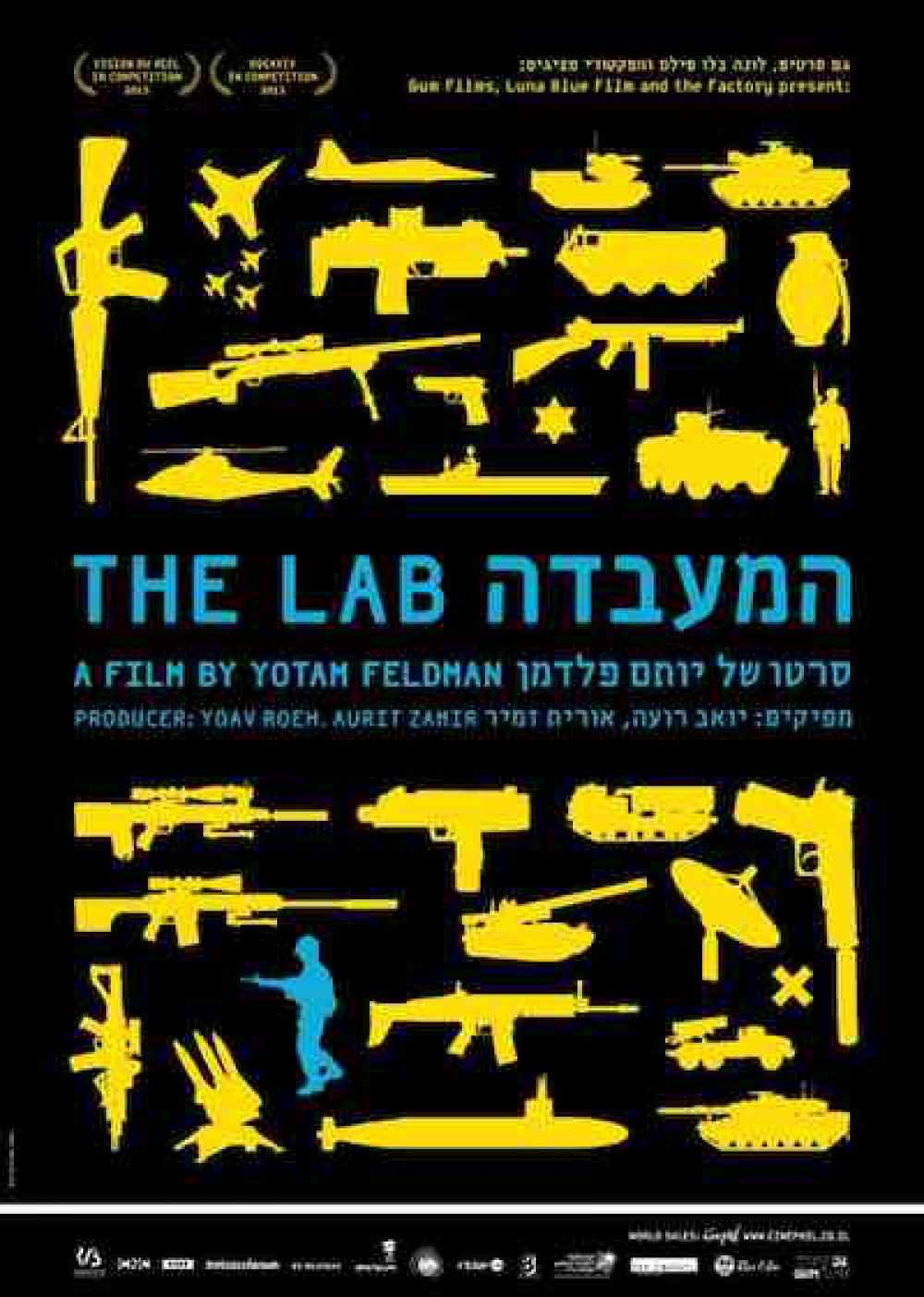 [Documentary Screening] The Lab (The business of the Israel's military  occupation)