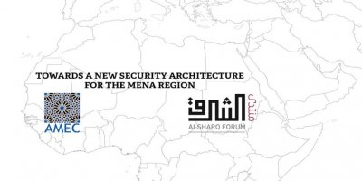 [EVENT] Towards a New Security Architecture for the MENA Region