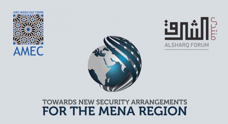 Conference: Towards new security arrangements for the MENA region